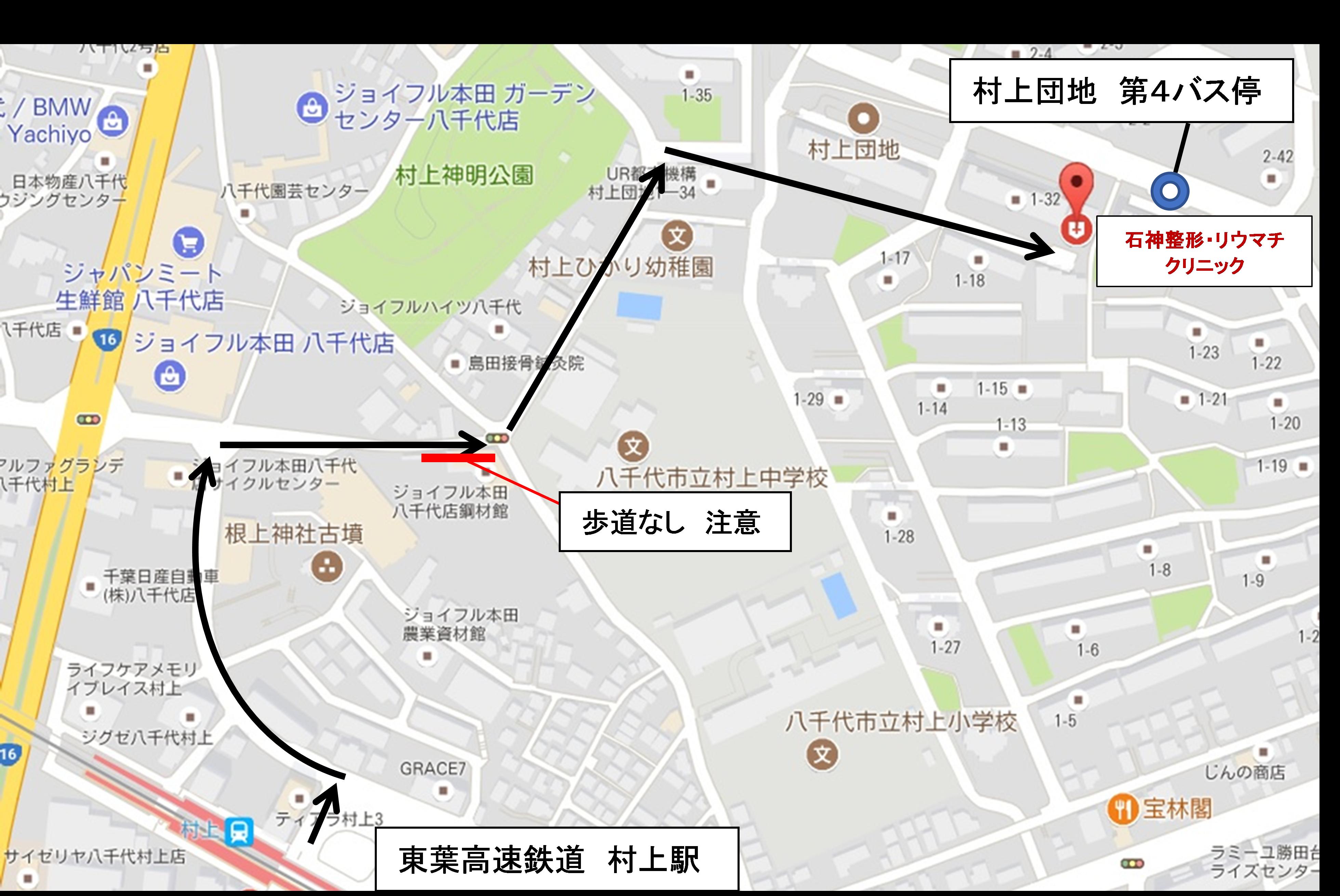 東葉高速鉄道村上駅からの徒歩地図